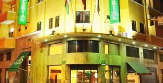 帝國酒店 - 卡利 - 卡利 - 建築