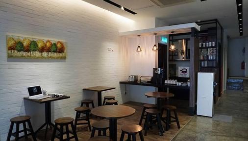 Styles Hotel - Malacca - Bar