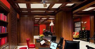 Fitzpatrick Manhattan Hotel - New York - Lobby