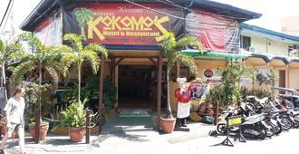 Kokomos Hotel & Restaurant - Angeles City - Udsigt