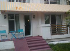 Youpa Inn At Seashore - Qingdao - Edificio