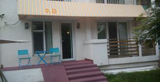Youpa Inn At Seashore - Qingdao - Building