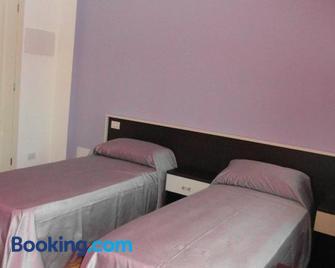 Agriturismo Colombera - Quarto d'Altino - Bedroom