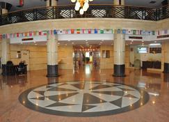 Galaxy Hotel - Guangzhou - Lobby