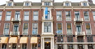 NH Centre Utrecht - Utrecht - Gebäude