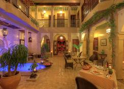 Riad Zayane - Marrakech