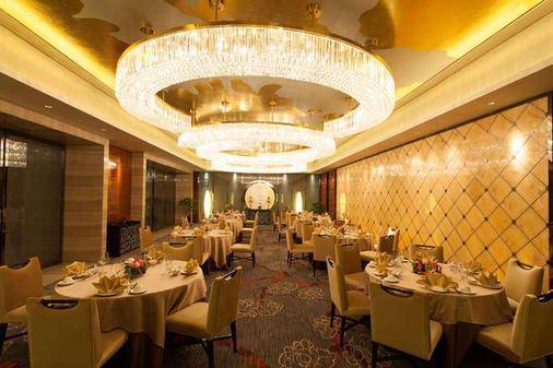 Wyndham Grand Plaza Royale Yunnan Kunming - Kunming - Banquet hall