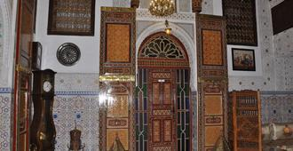 Riad Royal - Meknes - Outdoors view