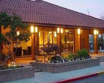 Kellogg West Conference Center & Lodge - Pomona - Gebäude