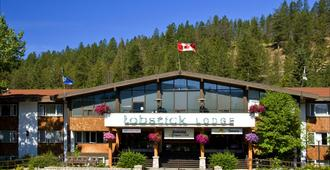 Lobstick Lodge - Jasper - Edificio