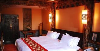 2418 Inn - Lijiang - Lijiang