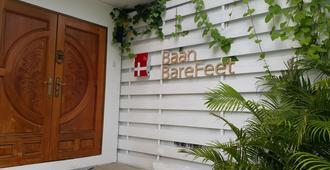 Barefeet Naturist Resort - Bangkok - Vista del exterior