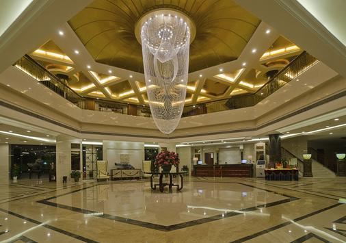 Jiangsu Cuipingshan Hotel - Nanjing - Lobby