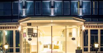 Mercure Hotel Am Entenfang Hannover - Hannover - Edificio