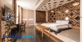 Voga Motel - Taichung