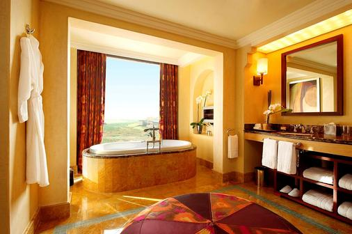 Mazagan Beach & Golf Resort - El Jadida - Kylpyhuone