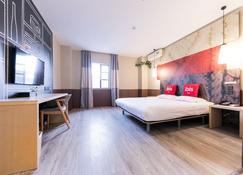 Ibis Nantong Qingnian - Nantong - Bedroom