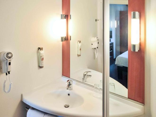 宜必思索非亞機場酒店 - 索菲亞 - 索非亞 - 浴室