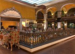 Holiday Inn Queretaro-Centro Historico - Santiago de Querétaro - Restaurant