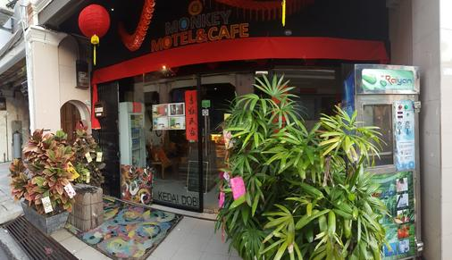 Monkey Motel & Cafe - Malacca - Outdoors view