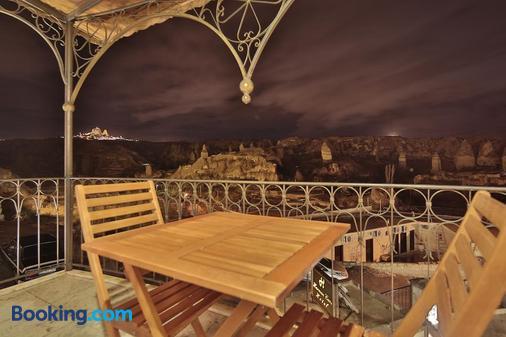 哈曼洞穴酒店 - 內夫瑟希爾 - 格雷梅 - 陽台