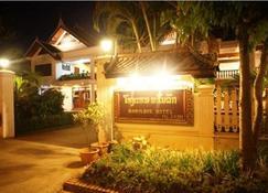 Manoluck Hotel - Luang Prabang - Θέα στην ύπαιθρο