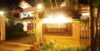 Manoluck Hotel - Luang Prabang - Outdoors view