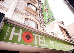 Persimmon Hotel - Hsinchu City - Building