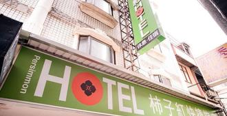 Persimmon Hotel - Hsinchu City - Κτίριο