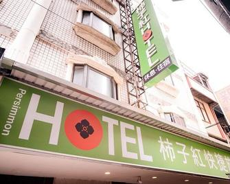 Persimmon Hotel - Hsinchu City - Building