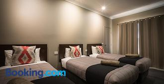 Akuna Motor Inn And Apartments - Dubbo