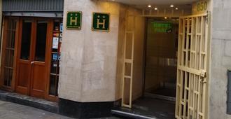 Hotel Paris Lima - Лима - Здание