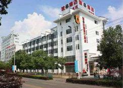 Super 8 Hotel Huangshan Shan Shui - Huangshan - Building