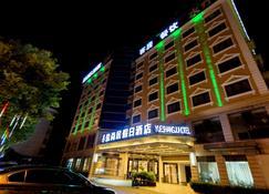 Shanghai Pudong Airport Yueshangju Hotel - Shangai - Edificio