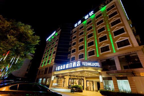Jingyue Hotel Shanghai - Shanghai - Building