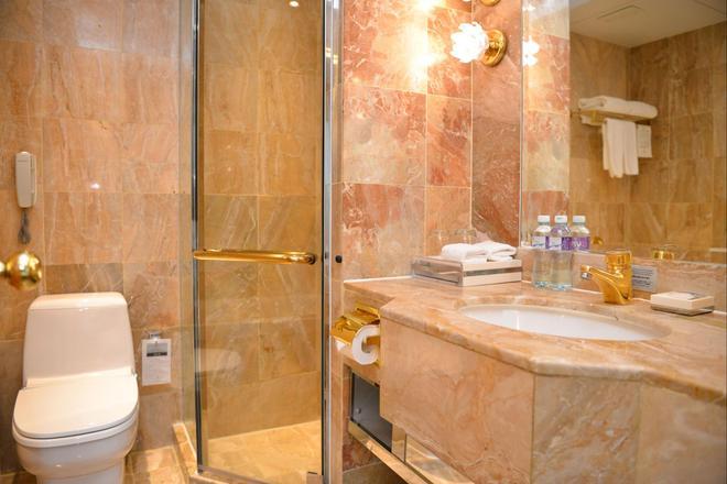 Regal Hongkong Hotel - Hong Kong - Phòng tắm