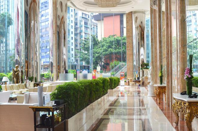 Regal Hongkong Hotel - Hong Kong - Bar
