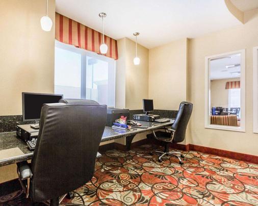 Comfort Suites - Блайт - Бизнес-центр