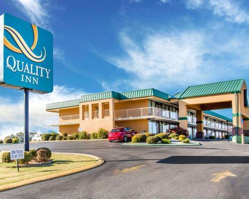 Quality Inn Dyersburg I-155 - Dyersburg - Edificio