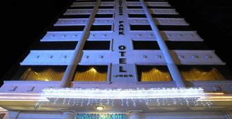 Business Park Hotel - Ankara - Building