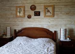 Les Lupins - Geishouse - Habitación