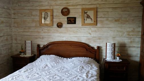Les Lupins - Geishouse - Bedroom