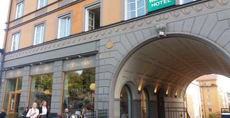 Wasa Park Hotel - שטוקהולם - בניין