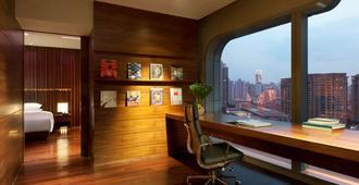 Andaz Xintiandi, Shanghai - a concept by Hyatt - Shanghai - Room amenity