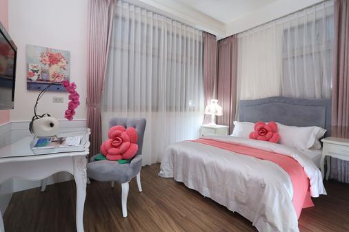 Campestral Garden B&B - Yilan City - Bedroom