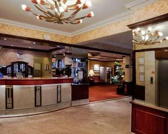 Britannia Hotel Wolverhampton - Вулвергемптон - Лоббі