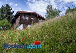 Werrapark Resort Ferienhausanlage Am Sommerberg - Массерберг - Вид снаружи