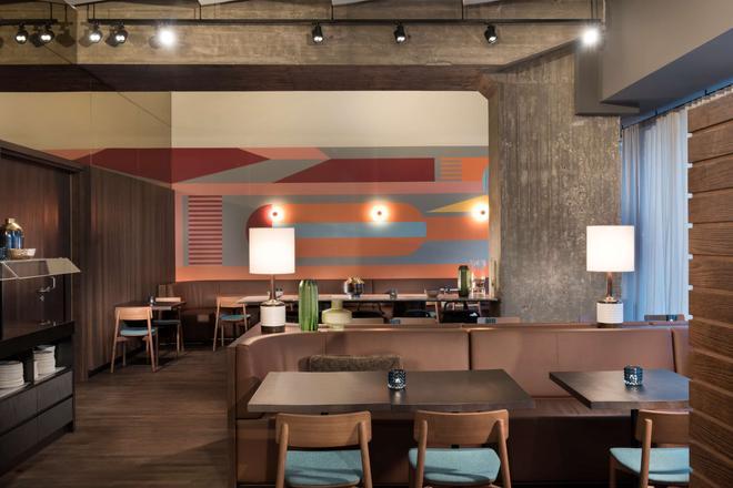 Adina Apartment Hotel Leipzig - Leipzig - Restaurant