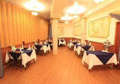 Fort Hotel - Yekaterinburg - Restaurant