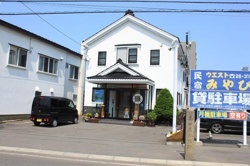 Pension Jokura - Хакодате - Здание